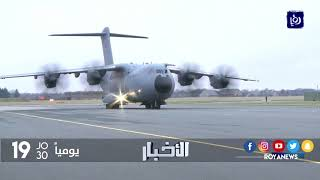 الطائرات الألمانية المتمركزة في الأردن تنفذ أولى طلعاتها ضد داعش الارهابية - (15-10-2017)