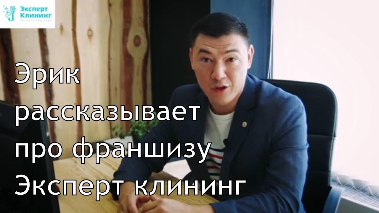 Интервью с заместителем генерального директора компании АКРУС .