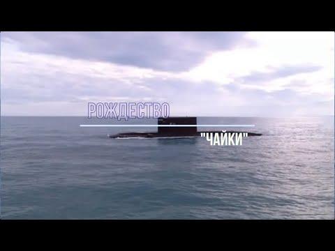 Группа *РОЖДЕСТВО* -