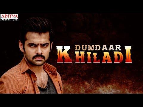 Dumdaar Khiladi Hindi Dubbed Full Movie On Tomorrow | Ram | Anupama Parameswaran