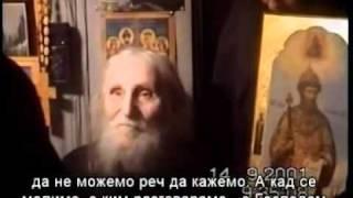 Старец Николай Гурьянов: Слово Истине