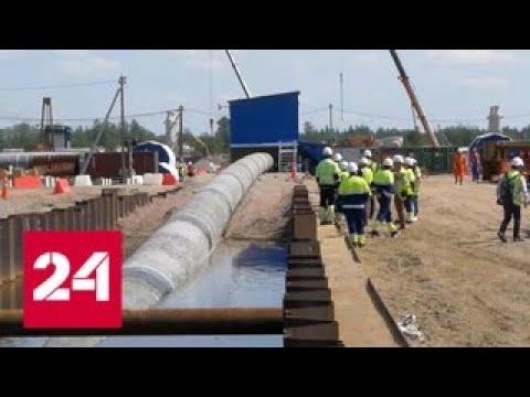 Строительство 'Северного потока