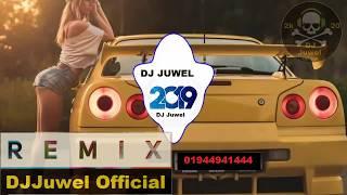 Furkan Soysal Babylon Burak Balkan DJ Juwel Dj Im Ripon Remix 2019