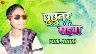 छुछुनर संईया Chuchunar Saiya Full Audio | Lal Babu | Arya Sharma