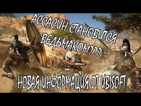 Assassin s Creed 4 Black Flag Игры на ПК
