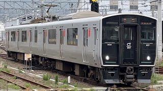 JR九州817系0番台V031編成が早岐駅に到着するシーン