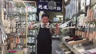 大田区PR動画