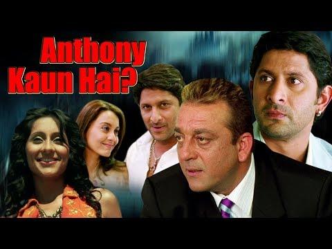 Anthony Kaun Hai | Showreel | Sanjay Dutt...