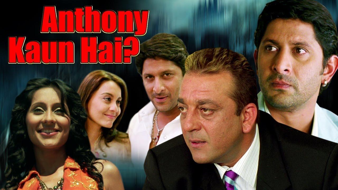 Anthony Kaun Hai | Showreel | Sanjay Dutt | Arshad Warsi ...