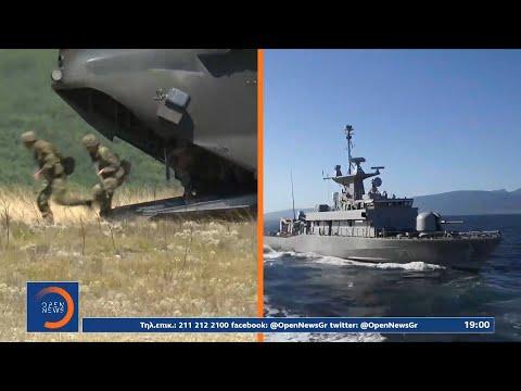 Τουρκική προκλητικότητα: Με δύο κινήσεις απαντά η Αθήνα | Κεντρικό δελτίο ειδήσεων 18/10/20 |OPEN TV