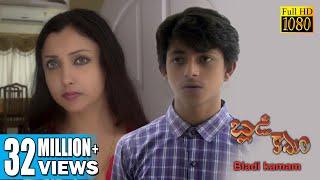 BLADI KAMAM | బ్లడీ కామం | Telugu Short Film | Remo | Sayani | TELUGU SHORT MOVIES