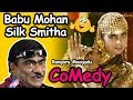 Telugu Comedy Scene Bangaru Moogudu Telugu Movie Scene Babu Mohan Silk Smitha Song Comedy2 mp3