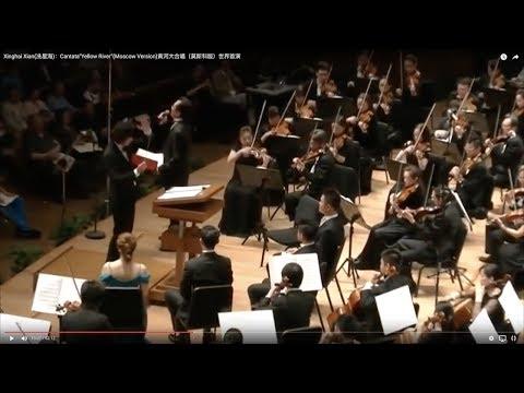 """Xinghai Xian(冼星海):Cantata""""Yellow River""""(Moscow Version)黄河大合唱(莫斯科版)世界首演"""