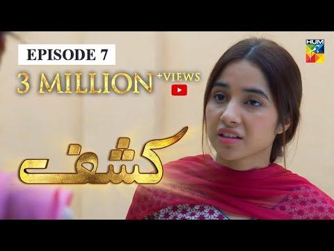 Kashf Episode 7 HUM TV Drama 19 May 2020