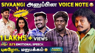 Sivaangi Anupina Voice Note ..! | Ashwineyyyy ..! | Cooku with Comali DJ's Interview | BS Cinemas