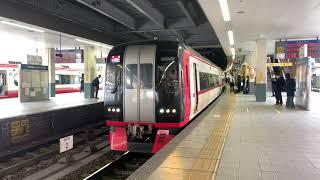 【乗降促進!】名鉄2200系2211F金山発車乗降促進+電笛