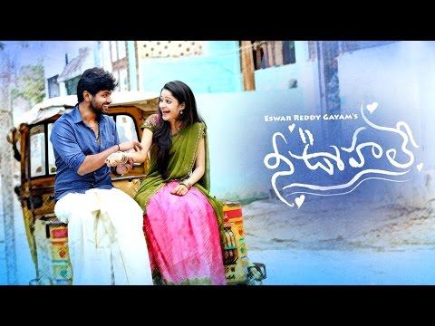 Nee Oohale    Musical Video    PVR Raja, Eswar Reddy Gayam