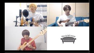 """the quiet room / 未発表曲 """" Leo """" [テレワークセッション]"""