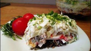 """Рецепт вкусного, легкого и праздничного салата """" Морское  дно"""" Салат на Новый год 2020!"""