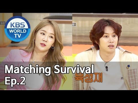 Matching Survival 1+1 | 썸바이벌 1+1 EP.2 [SUB : ENG/2019.07.23]