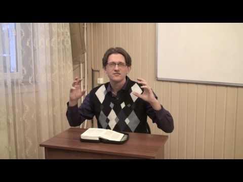 Толкование Ветхого Завета Библии, Книга Бытие