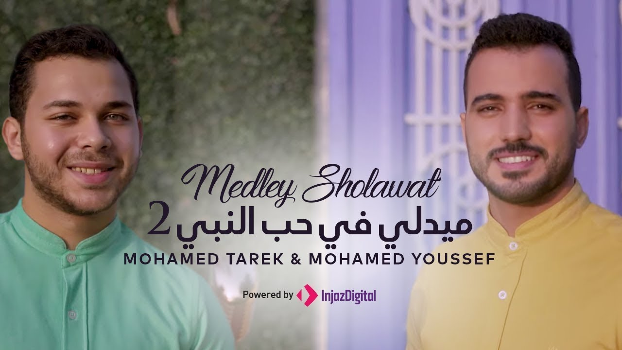 Download Mohamed Tarek & Mohamed Youssef - Medley Sholawat 2 | ميدلي في حب النبي - محمد طارق ومحمد يوسف