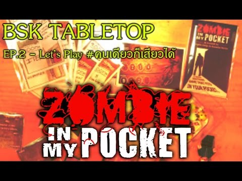 zombie in my pocket pdf