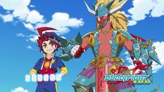 Future card buddyfight 100 Episode 1 Anime review-crimson battler drum bunker dragon
