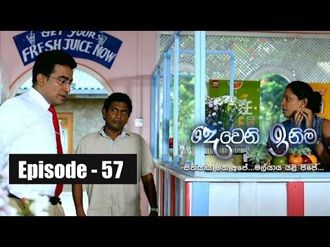 Deweni Inima   Episode 57 25th April 2017