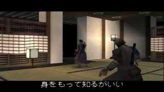 Tenchu 1 [Japan Import]  gameplay RARE HD
