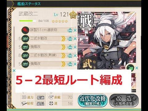 艦これ 2 2