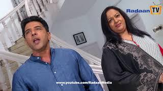 வாணி ராணி - VAANI RANI - Promo 1469