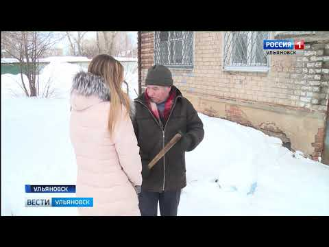 Двор дома №82 по улице 9 мая стал самым обсуждаемым в Ульяновске