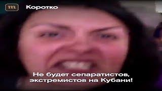 Нападение бабок на штаб Навального