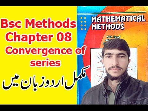 Bsc mathematical methods chapter 8 Introduction to series and convergence thumbnail