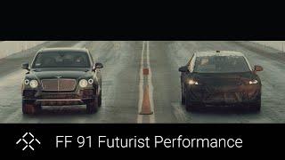 Powertrain Testing Preview: FF Prototype v. Ferrari, Bentley, Tesla