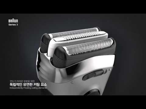[BRAUN] New Series 3 shaver 30
