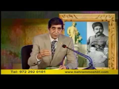 Bahram Moshiri, بهرام مشيري « نقد هوشنگ ابتهاج ( سايه ) »؛ from YouTube · Duration:  1 hour 13 minutes 27 seconds