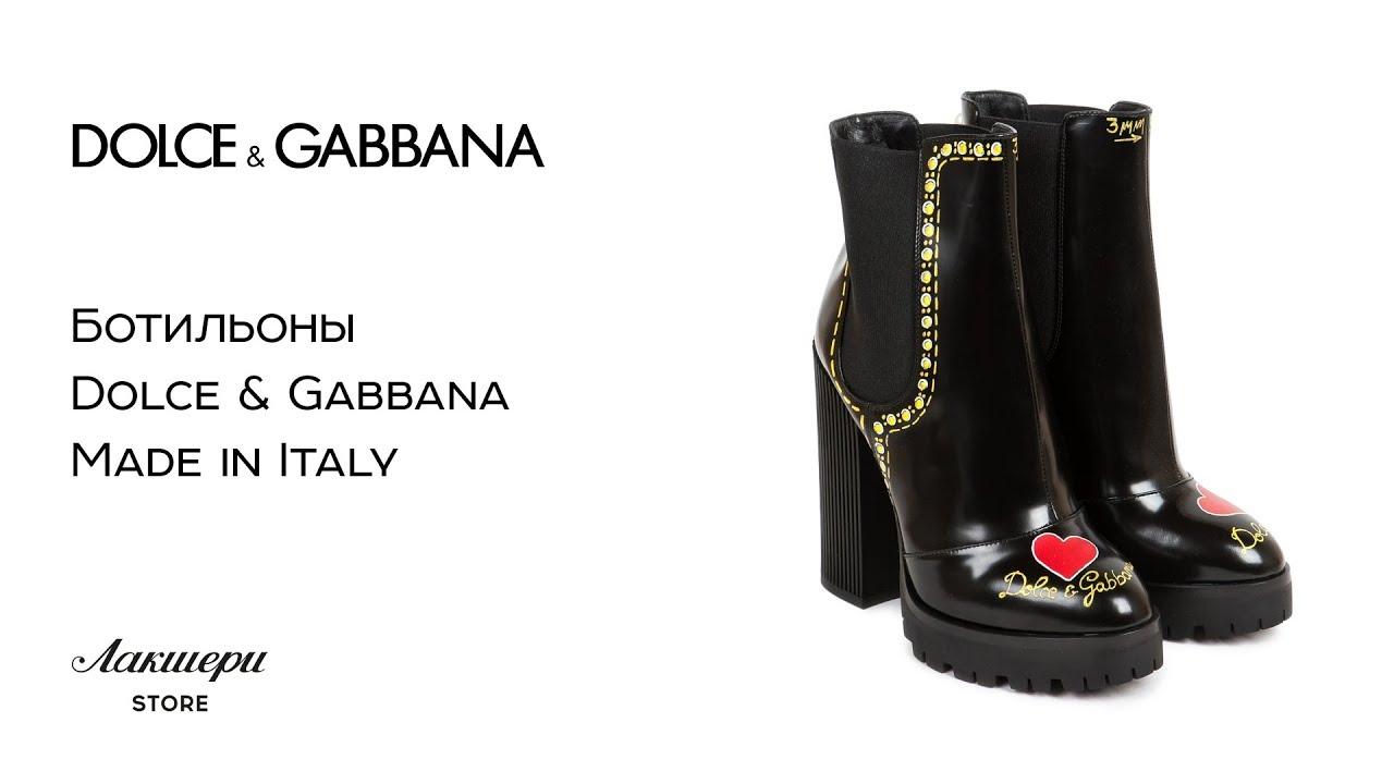 Женская обувь ralf ringer от 2850 рублей (любые размеры). Ботильоны для женщин: из кожи и замши по низким ценам, с гарантией 3 месяца. Доставка осуществляется по москве и санкт-петербургу, а также по другим городам рф.
