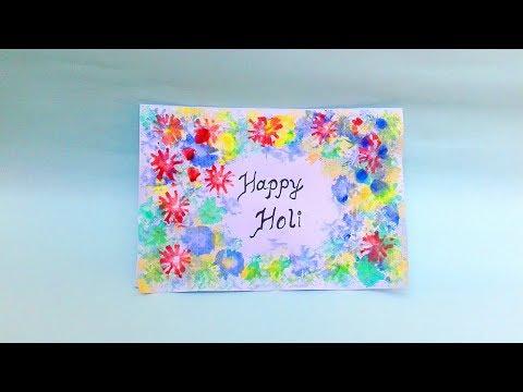 Download handmade holi card for kidshappy holi 2018 simple holi happy holi greeting card making 2018 simple holi card for kidscolourful holi m4hsunfo