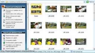 Как восстановить удалённые фото (файлы)(Как восстановить удаленные файлы? Случайно удалённые классные фото можно восстановить! Не паникуйте и..., 2013-05-02T16:28:37.000Z)