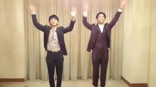 吉沢亮さんと賀来賢人さんの双子ダンスです! よかったら、コメント、高...