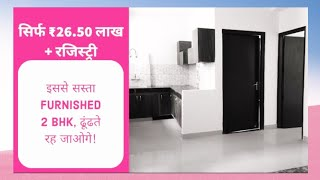 2 BHK furnished flat   Raj Nagar Extension Ghaziabad   Moti Residency Phase 1   budget apartment