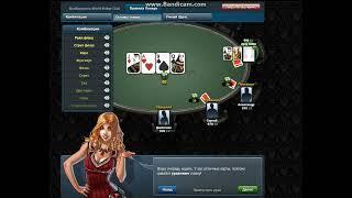 Обучение в игре World Poker Club