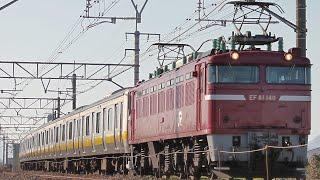 【JR高崎線】E231系 秋田総合車両センター(AT)出場 《EF81 140+E231系ミツB12編成》