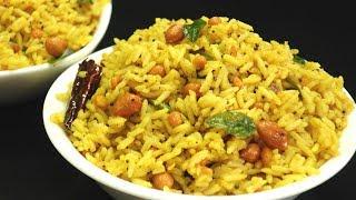 Prasadam Pulihora  పలహర  Temple Style Pulihora  Pulihora Recipe In Telugu
