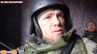 Ополченец Моторола наказывает украинских вояк 14.11.2014. War in Donetsk 14.11.2014.