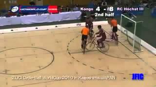 Japanese Football Bikes game, Soccer Bike Game