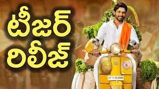 Allu Arjun Duvvada Jagannadham Teaser On 24th February || Duvvada Jagannadham Teaser