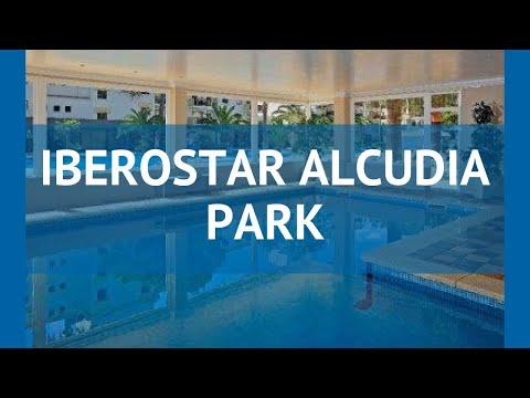 IBEROSTAR ALCUDIA PARK 4 Испания Майорка обзор – отель ИБЕРОСТАР АЛЬКУДИЯ ПАРК 4 Майорка видео обзор